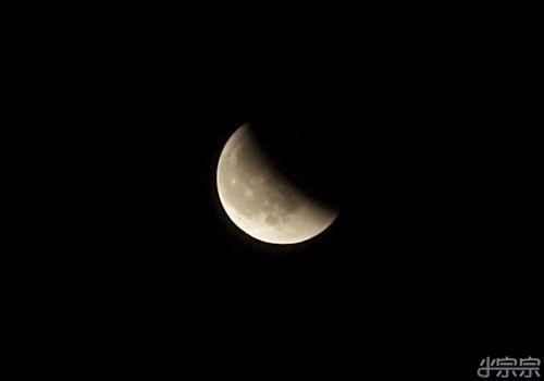 28_moon.jpg
