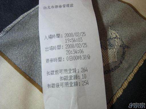 25_03.jpg