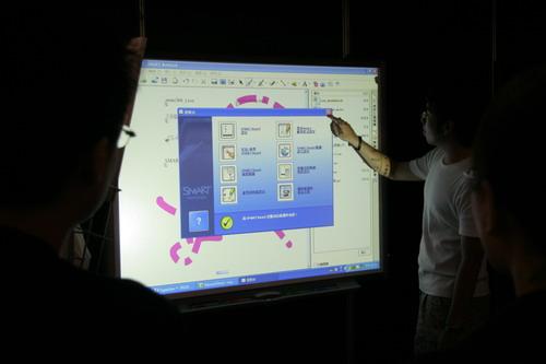 互動式投影機