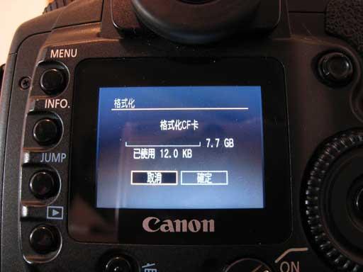 20_06.jpg